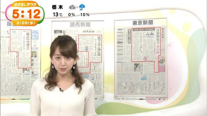 2018年02月28日伊藤弘美の画像14枚目