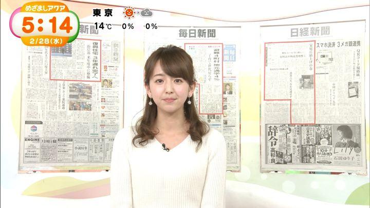 2018年02月28日伊藤弘美の画像15枚目