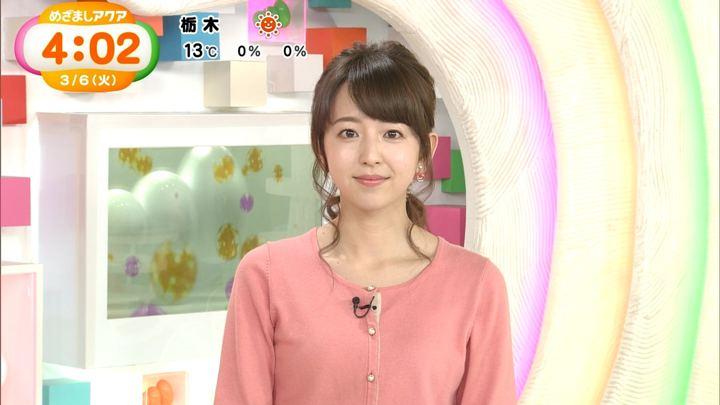 2018年03月06日伊藤弘美の画像04枚目
