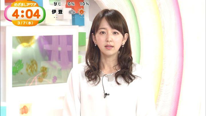 2018年03月07日伊藤弘美の画像03枚目