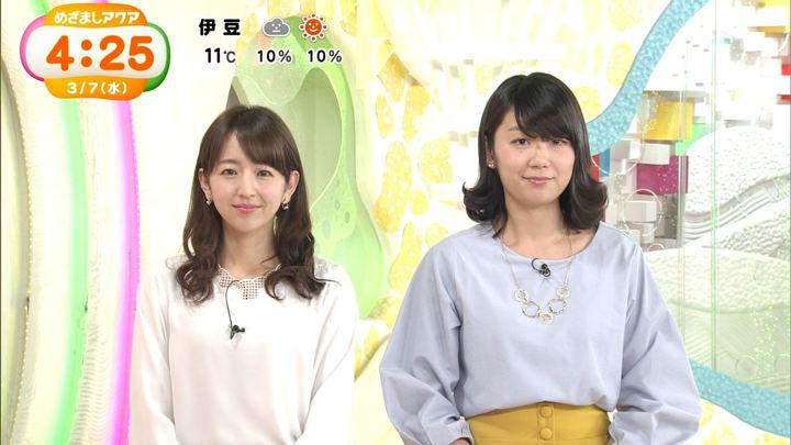 2018年03月07日伊藤弘美の画像06枚目