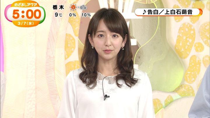 2018年03月07日伊藤弘美の画像13枚目