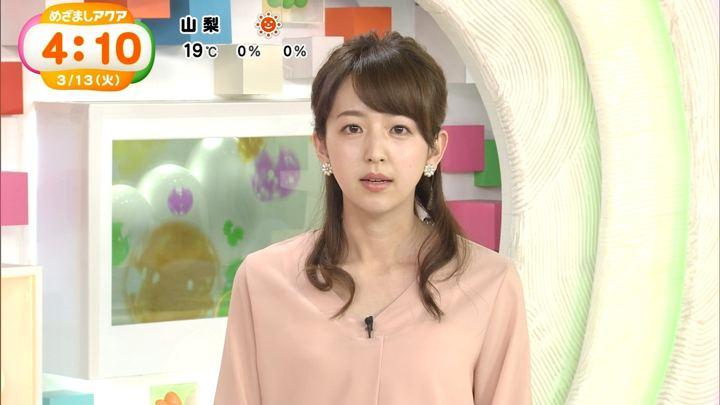 2018年03月13日伊藤弘美の画像06枚目