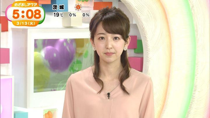 2018年03月13日伊藤弘美の画像19枚目