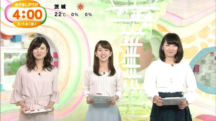 2018年03月14日伊藤弘美の画像01枚目