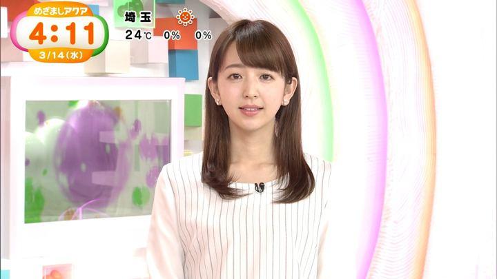 2018年03月14日伊藤弘美の画像03枚目