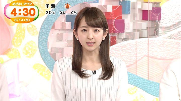 2018年03月14日伊藤弘美の画像08枚目