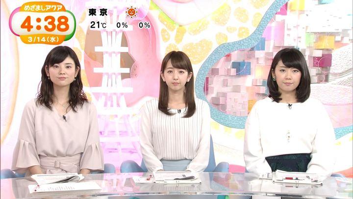 2018年03月14日伊藤弘美の画像09枚目