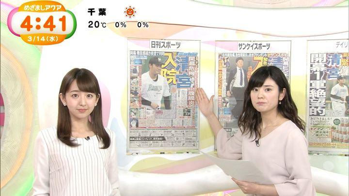 2018年03月14日伊藤弘美の画像11枚目