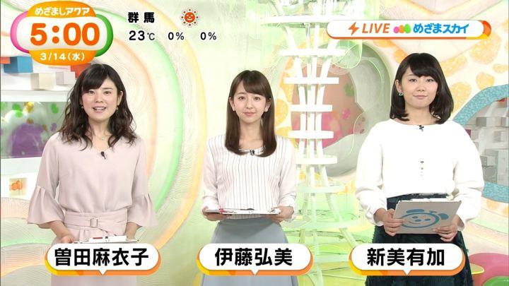 2018年03月14日伊藤弘美の画像12枚目