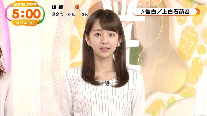 2018年03月14日伊藤弘美の画像13枚目