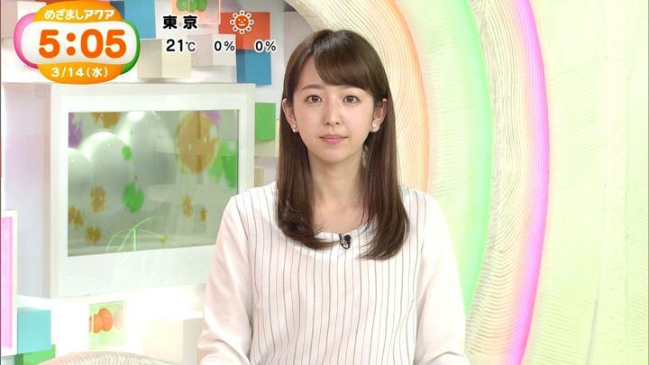 2018年03月14日伊藤弘美の画像14枚目