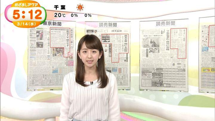 2018年03月14日伊藤弘美の画像17枚目
