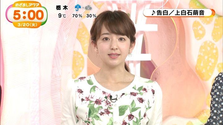 2018年03月20日伊藤弘美の画像19枚目
