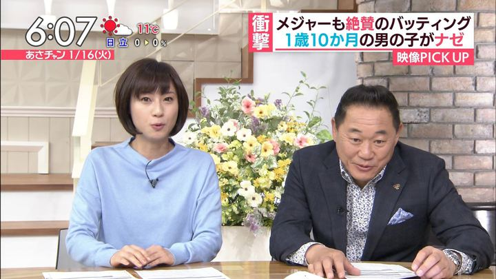 2018年01月16日伊東楓の画像09枚目