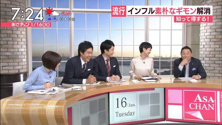 2018年01月16日伊東楓の画像12枚目