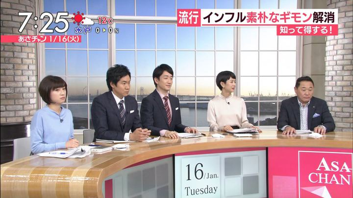 2018年01月16日伊東楓の画像13枚目