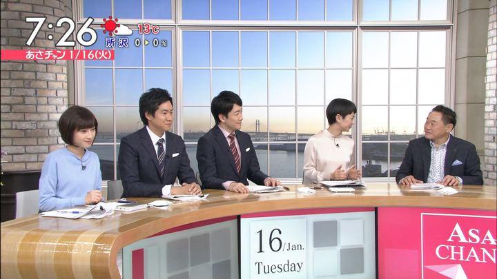 2018年01月16日伊東楓の画像14枚目