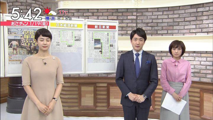 2018年01月19日伊東楓の画像03枚目