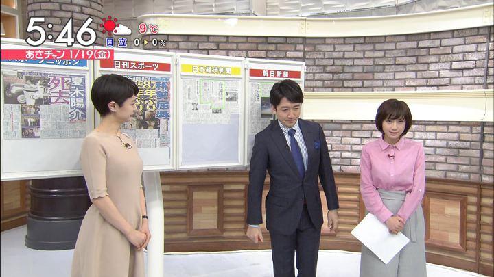 2018年01月19日伊東楓の画像04枚目