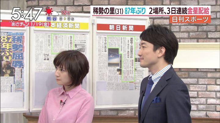 2018年01月19日伊東楓の画像06枚目