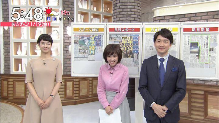 2018年01月19日伊東楓の画像07枚目