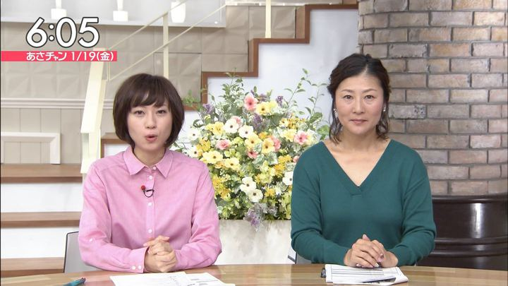 2018年01月19日伊東楓の画像09枚目