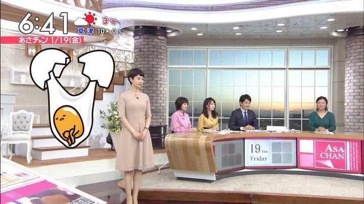2018年01月19日伊東楓の画像11枚目