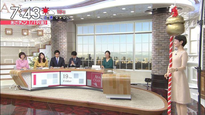 2018年01月19日伊東楓の画像13枚目