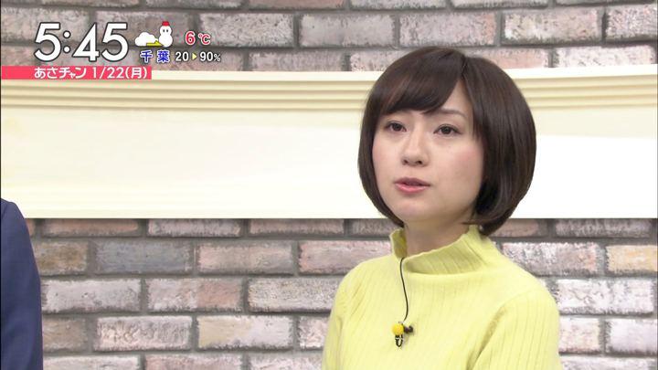 2018年01月22日伊東楓の画像07枚目