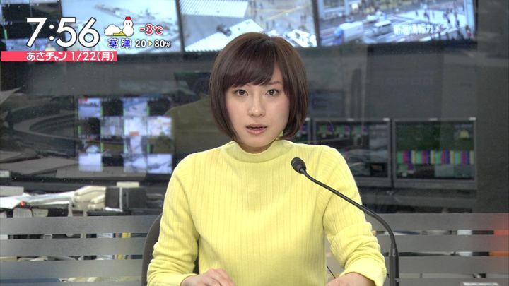 2018年01月22日伊東楓の画像20枚目