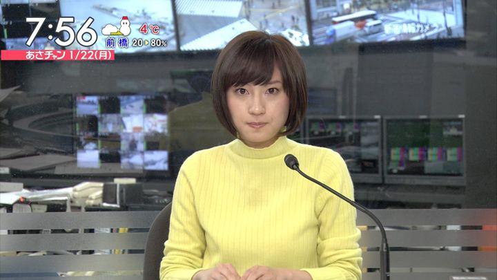 2018年01月22日伊東楓の画像21枚目