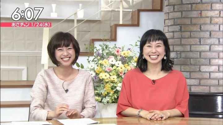 2018年01月24日伊東楓の画像11枚目