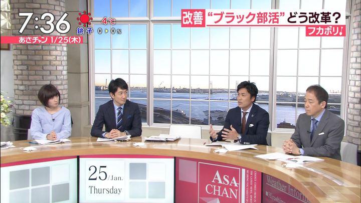 2018年01月25日伊東楓の画像09枚目