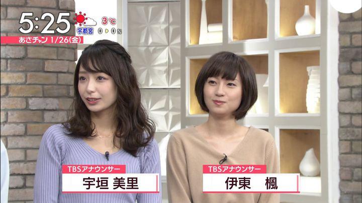 2018年01月26日伊東楓の画像02枚目