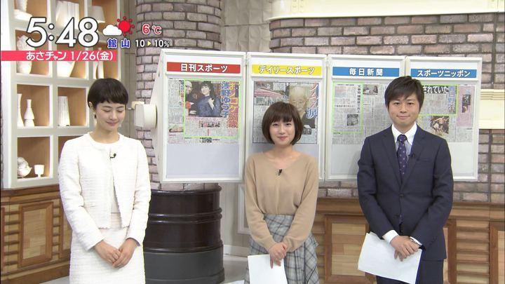 2018年01月26日伊東楓の画像07枚目