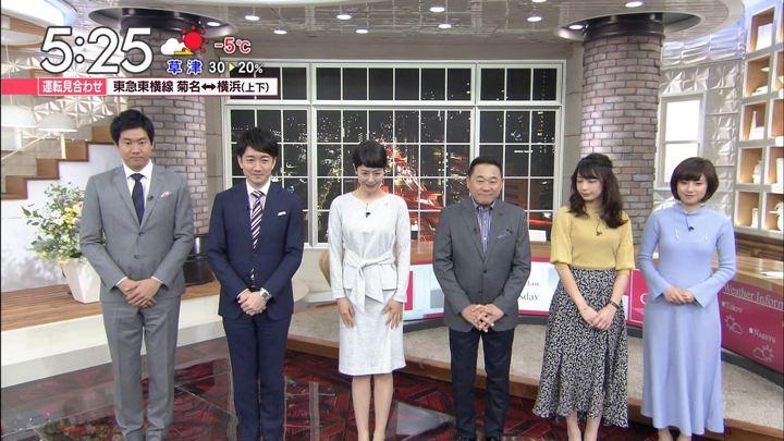 2018年01月30日伊東楓の画像01枚目