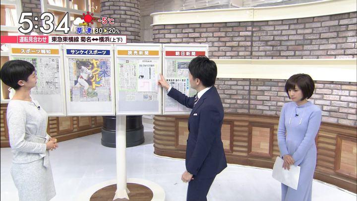 2018年01月30日伊東楓の画像04枚目