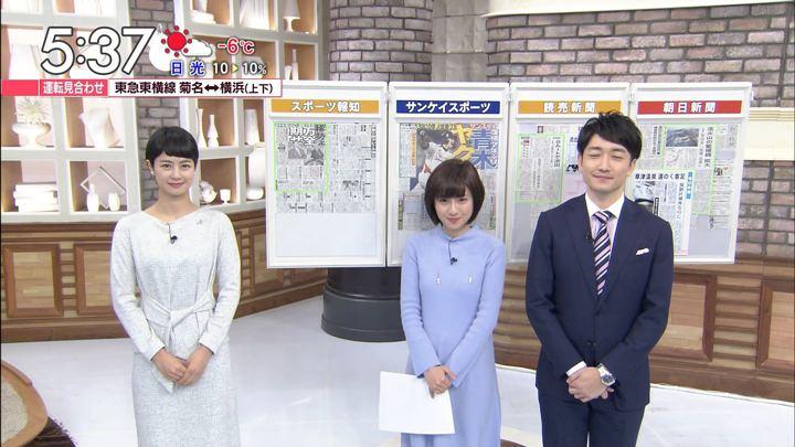 2018年01月30日伊東楓の画像05枚目