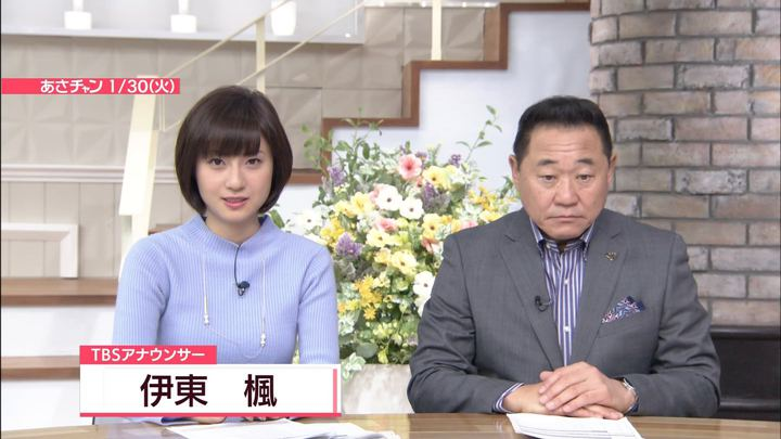 2018年01月30日伊東楓の画像06枚目