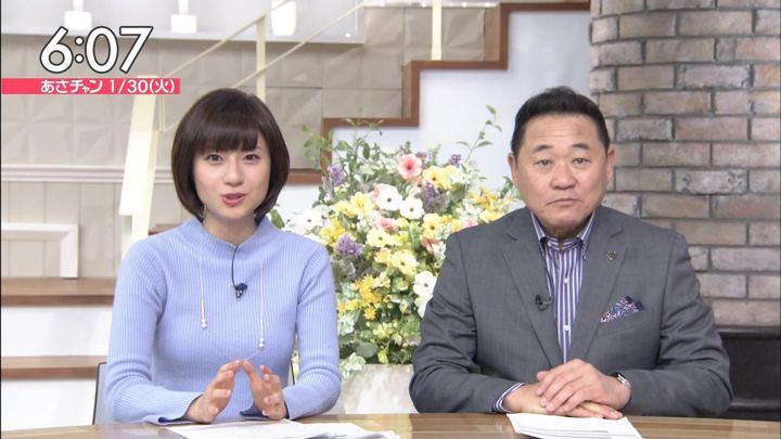 2018年01月30日伊東楓の画像07枚目