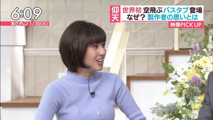 2018年01月30日伊東楓の画像08枚目