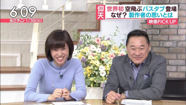 2018年01月30日伊東楓の画像09枚目