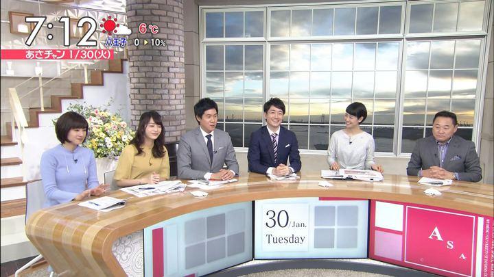 2018年01月30日伊東楓の画像10枚目