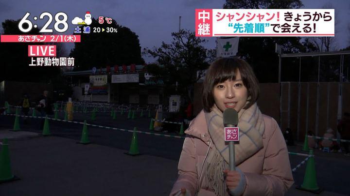 2018年02月01日伊東楓の画像02枚目