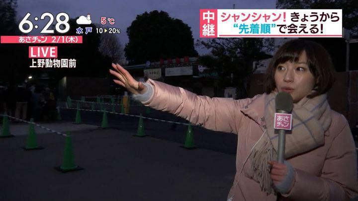 2018年02月01日伊東楓の画像03枚目