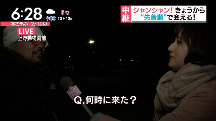 2018年02月01日伊東楓の画像04枚目