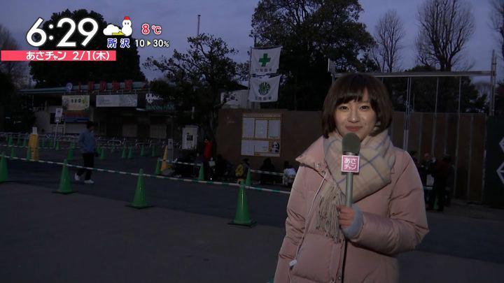 2018年02月01日伊東楓の画像05枚目