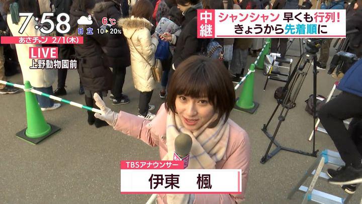 2018年02月01日伊東楓の画像06枚目