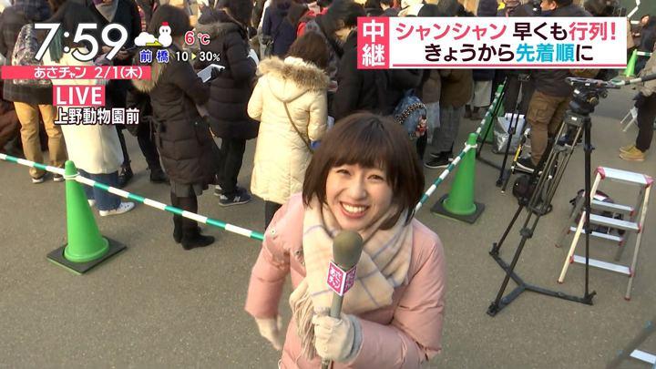 2018年02月01日伊東楓の画像07枚目